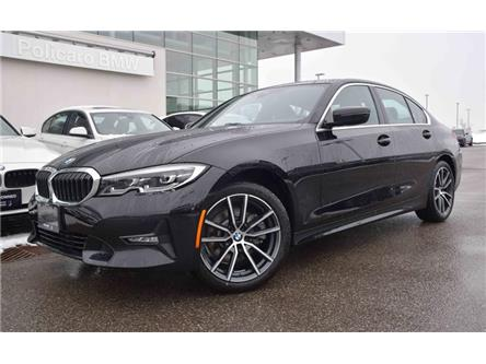 2021 BMW 330i xDrive (Stk: 1B50270) in Brampton - Image 1 of 13