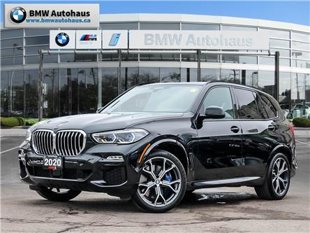 2020 BMW X5 xDrive40i (Stk: P10081) in Thornhill - Image 1 of 40