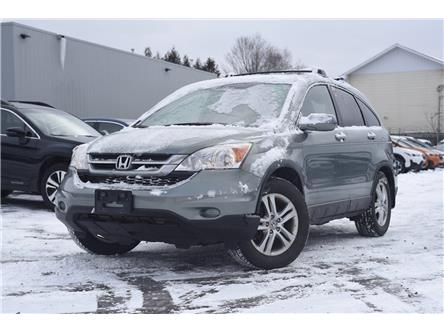 2011 Honda CR-V EX-L (Stk: SM140A) in Ottawa - Image 1 of 24