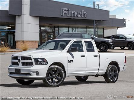 2021 RAM 1500 Classic  (Stk: 100367) in London - Image 1 of 23