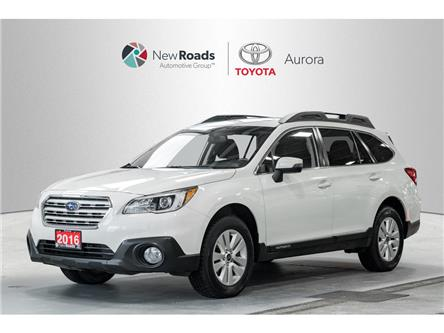 2016 Subaru Outback  (Stk: 323211) in Aurora - Image 1 of 19