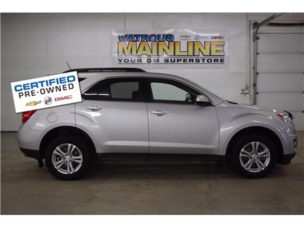 2015 Chevrolet Equinox 2LT (Stk: L1539A) in Watrous - Image 1 of 41