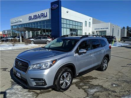 2020 Subaru Ascent Touring (Stk: 34011) in RICHMOND HILL - Image 1 of 24
