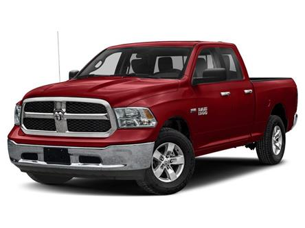 2017 RAM 1500 SLT (Stk: W01001) in Cornwall - Image 1 of 9