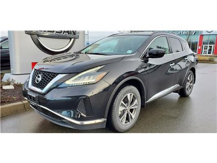 2020 Nissan Murano S (Stk: 20M2680) in Courtenay - Image 1 of 8