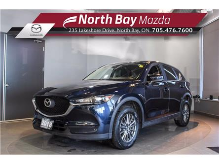 2018 Mazda CX-5 GX (Stk: 2155B) in North Bay - Image 1 of 18