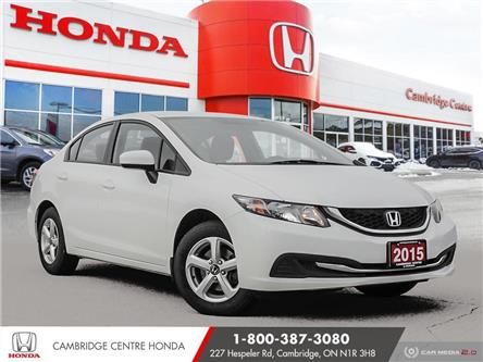 2015 Honda Civic LX (Stk: U5050) in Cambridge - Image 1 of 27