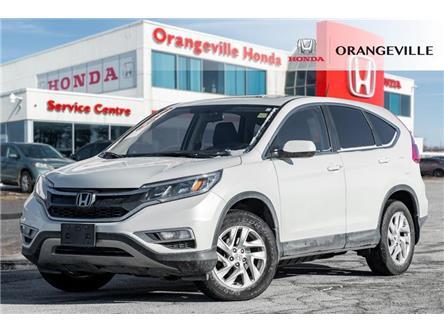 2016 Honda CR-V EX-L (Stk: H20063A) in Orangeville - Image 1 of 21