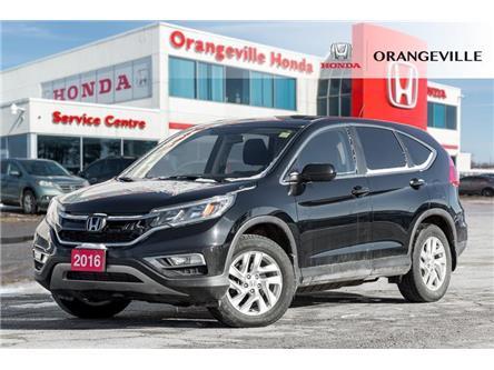 2016 Honda CR-V EX (Stk: V21026A) in Orangeville - Image 1 of 21