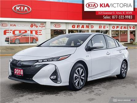 2018 Toyota Prius Prime Upgrade (Stk: A1750) in Victoria - Image 1 of 23