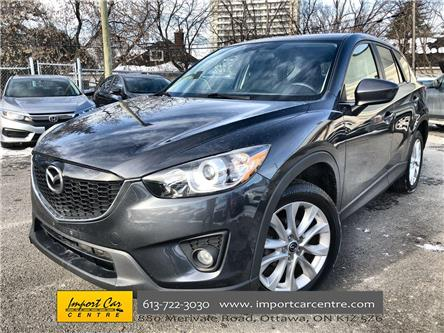 2014 Mazda CX-5 GS (Stk: 313951) in Ottawa - Image 1 of 24