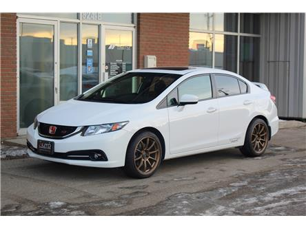 2015 Honda Civic Si (Stk: 201172) in Saskatoon - Image 1 of 29