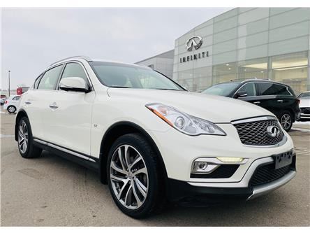 2017 Infiniti QX50 Base (Stk: U16763) in Thornhill - Image 1 of 19