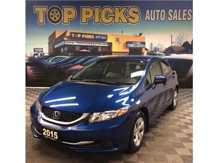 2015 Honda Civic LX (Stk: 014858) in NORTH BAY - Image 1 of 28