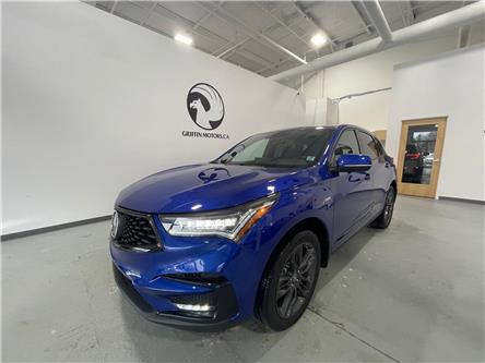 2019 Acura RDX A-Spec (Stk: 1452) in Halifax - Image 1 of 27