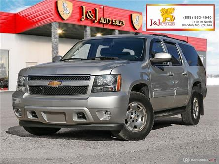 2014 Chevrolet Suburban 1500 LT (Stk: J2086) in Brandon - Image 1 of 26