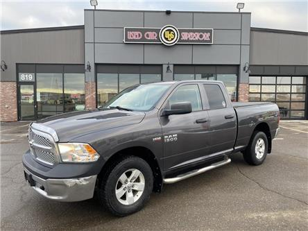 2015 RAM 1500 ST (Stk: UC4015A) in Thunder Bay - Image 1 of 13
