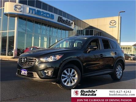 2016 Mazda CX-5 GS (Stk: P3682) in Oakville - Image 1 of 20