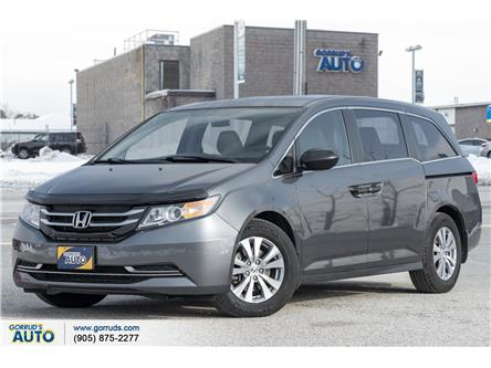 2017 Honda Odyssey SE (Stk: 504199) in Milton - Image 1 of 19