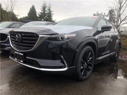 2021 Mazda CX-9  (Stk: 452265) in Surrey - Image 1 of 5