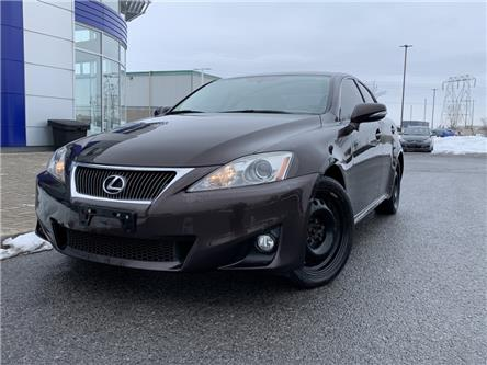 2012 Lexus IS 250 Base (Stk: A0497) in Ottawa - Image 1 of 8