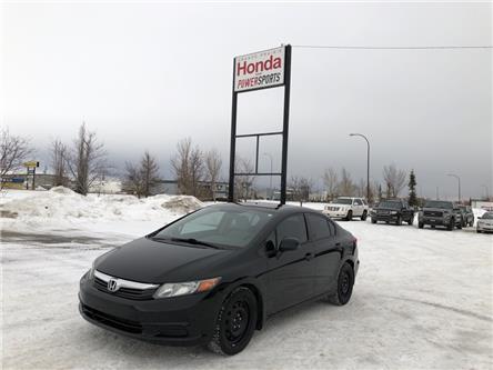 2012 Honda Civic EX (Stk: H14-5248A) in Grande Prairie - Image 1 of 24