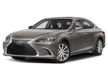 2021 Lexus ES 300h Base (Stk: P9161) in Ottawa - Image 1 of 9