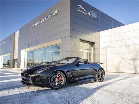 2020 Jaguar F-TYPE SVR (Stk: 20254) in Ottawa - Image 1 of 17