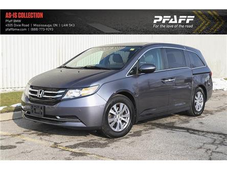 2016 Honda Odyssey EX-L (Stk: 24091AA) in Mississauga - Image 1 of 21