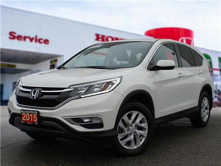 2015 Honda CR-V EX (Stk: P21-004) in Vernon - Image 1 of 20