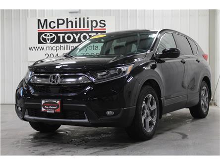 2018 Honda CR-V EX (Stk: X965413A) in Winnipeg - Image 1 of 23
