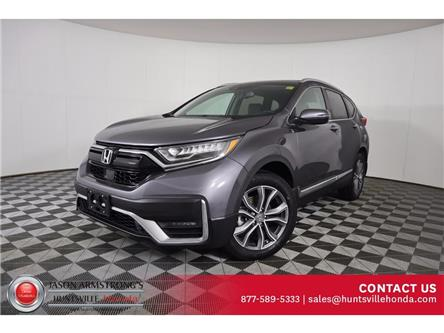 2021 Honda CR-V Touring (Stk: 221095) in Huntsville - Image 1 of 26