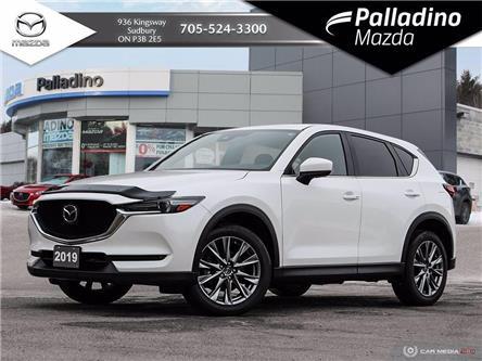2019 Mazda CX-5 Signature (Stk: 7954A) in Sudbury - Image 1 of 29