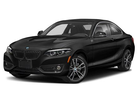2021 BMW 230i xDrive (Stk: B920966D) in Oakville - Image 1 of 9