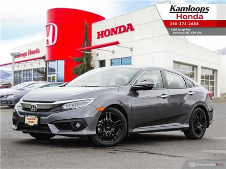 2018 Honda Civic Touring (Stk: 15177A) in Kamloops - Image 1 of 25