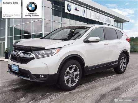 2017 Honda CR-V EX (Stk: 0241D) in Sudbury - Image 1 of 25