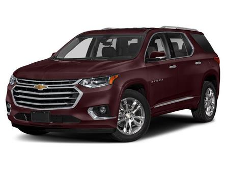 2021 Chevrolet Traverse Premier (Stk: T2155) in Athabasca - Image 1 of 9