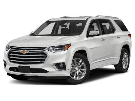 2019 Chevrolet Traverse Premier (Stk: P6261) in Kincardine - Image 1 of 9