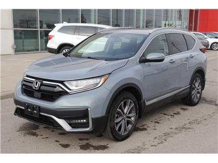 2020 Honda CR-V Touring (Stk: 220148) in Brampton - Image 1 of 22