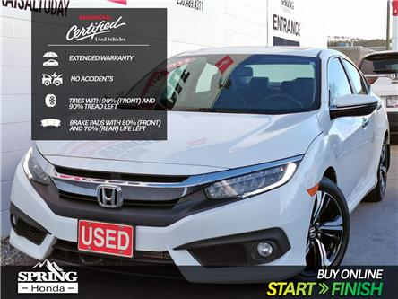 2017 Honda Civic Touring (Stk: H04853A) in North Cranbrook - Image 1 of 18