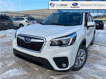 2021 Subaru Forester Convenience (Stk: 35662) in RICHMOND HILL - Image 1 of 22