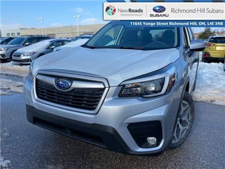 2021 Subaru Forester Touring (Stk: 35667) in RICHMOND HILL - Image 1 of 24