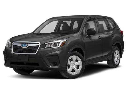2021 Subaru Forester Convenience (Stk: SUB2653) in Charlottetown - Image 1 of 9