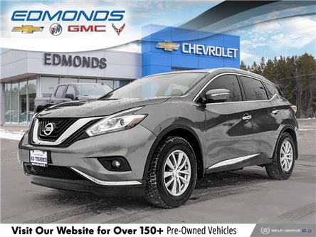 2015 Nissan Murano Platinum (Stk: 1226AA) in Huntsville - Image 1 of 27