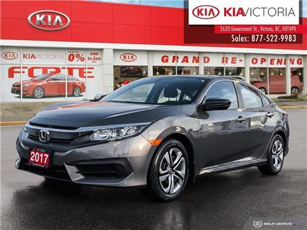 2017 Honda Civic DX (Stk: A1741) in Victoria - Image 1 of 23