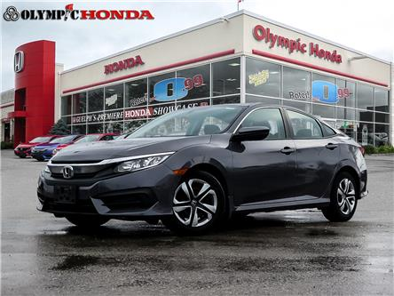 2017 Honda Civic LX (Stk: U2267) in Guelph - Image 1 of 22