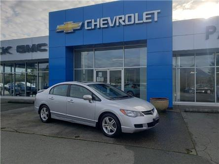 2007 Acura CSX  (Stk: D20T101B) in Port Alberni - Image 1 of 25