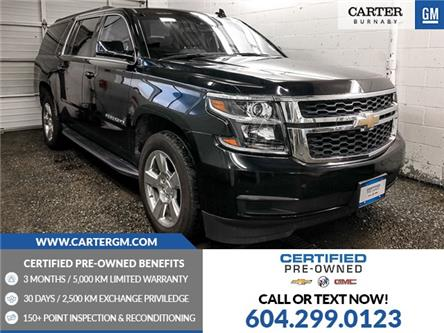 2019 Chevrolet Suburban LT (Stk: HCL-0002) in Burnaby - Image 1 of 24