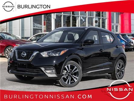 2020 Nissan Kicks  (Stk: Z1478) in Burlington - Image 1 of 23