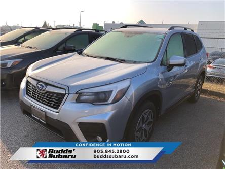 2021 Subaru Forester Touring (Stk: F21010) in Oakville - Image 1 of 5
